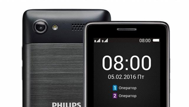 Điện thoại Philips E570