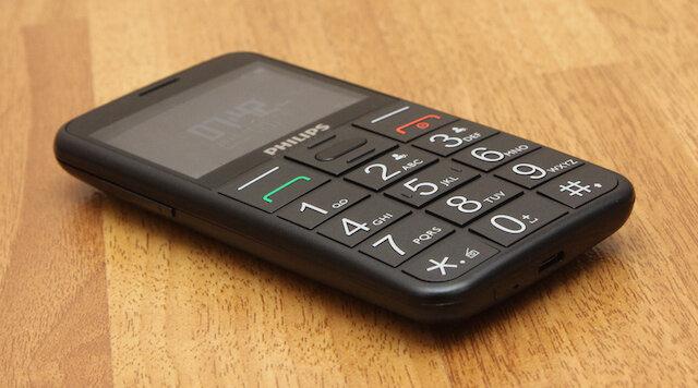 Điện thoại Philips E310