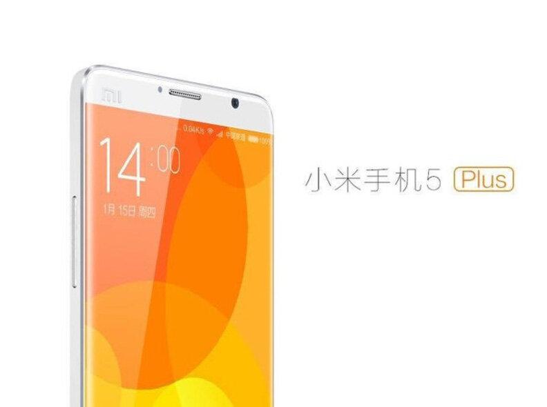 Điện thoại Xiaomi Mi 5 Plus