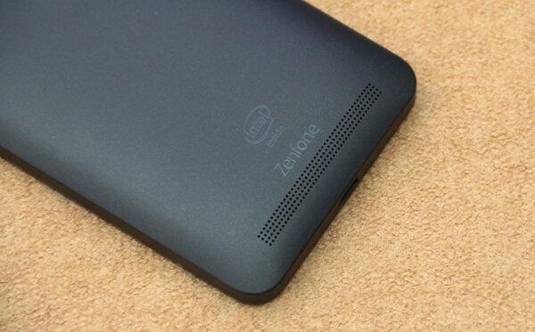 Điện thoại Asus Zenfone 4 A450