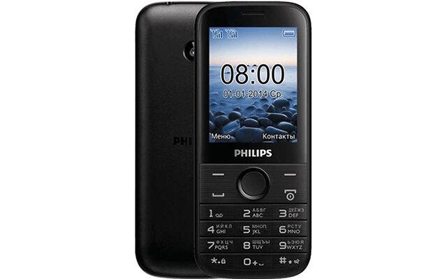 Điện thoại Philips E106 Black