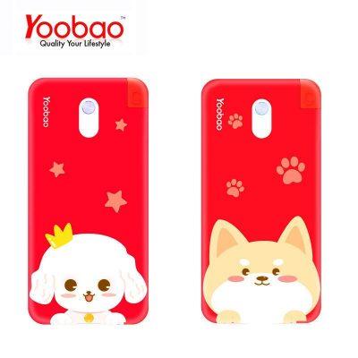 sc d phng yoobao 10000 mah share10000 chnh hng