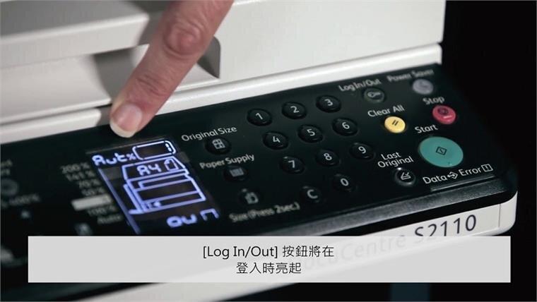 Máy Photocopy Fuji Xerox DocuCentre S2110 (In mạng,Scan,Copy)