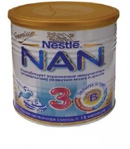 Sữa bột Nan 3 Nga – hộp 800g (dành cho trẻ từ 1 – 3 tuổi)