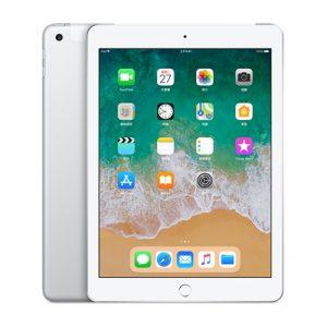 Máy tính bảng iPad Gen 6 – 32GB, Wifi + 4G