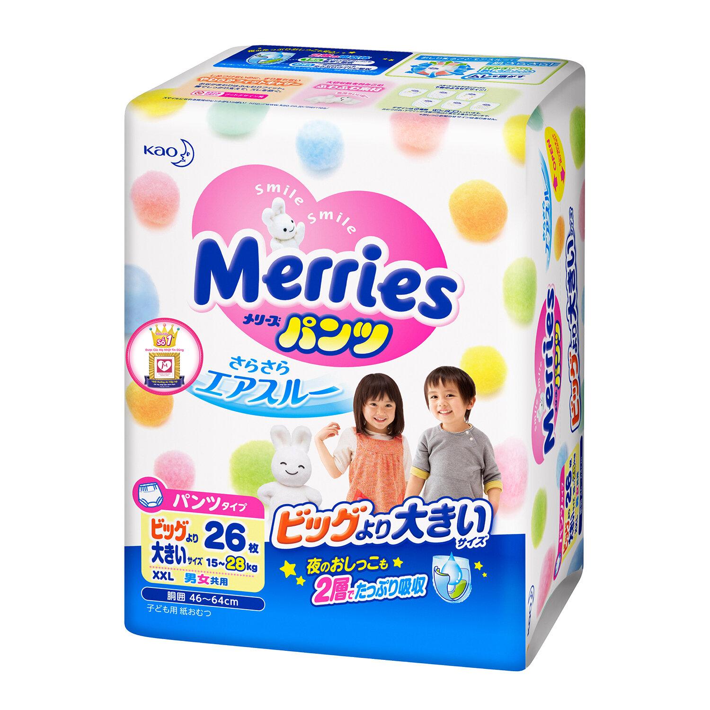 Bỉm - Tã quần Merries size XXL 26 miếng (cho bé 15 - 28kg)