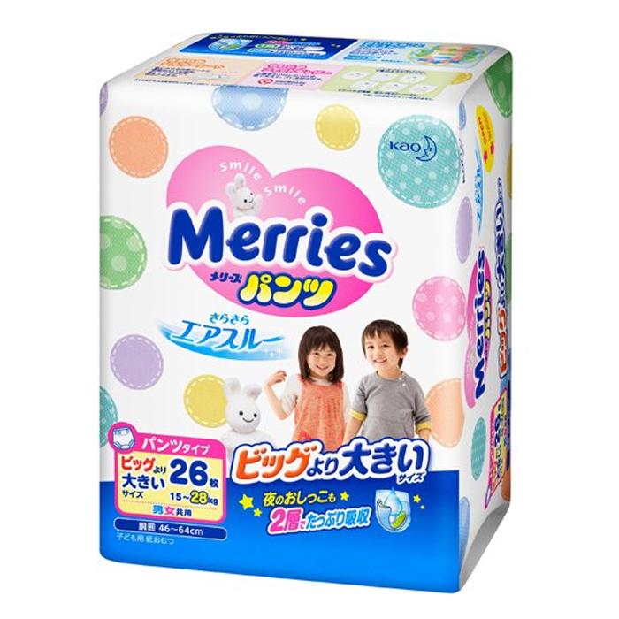 1626396125 Ta quan Merries XXL26 26 mieng danh cho tre