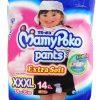Tã quần MamyPoko Girls size XXXL 14 miếng (trẻ từ 18 – 35kg)