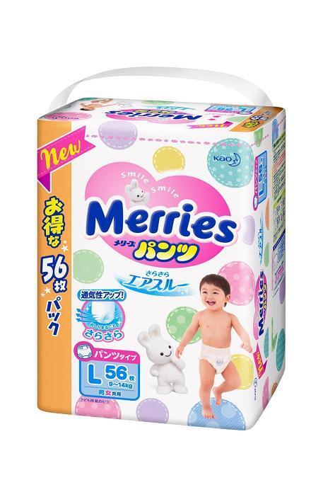 Ta quan Merries L56