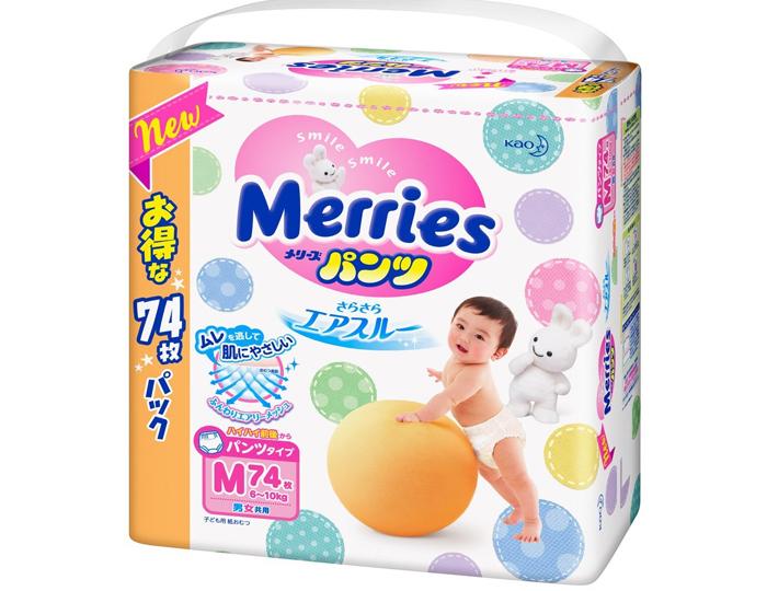 Ta quan Merries M74