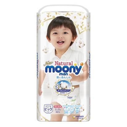 Ta quan Moony Natural XL32 32 mieng cho be
