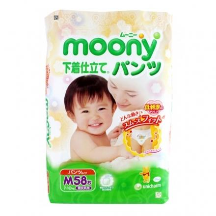 Ta quan Moony size M 58 mieng tre tu 7